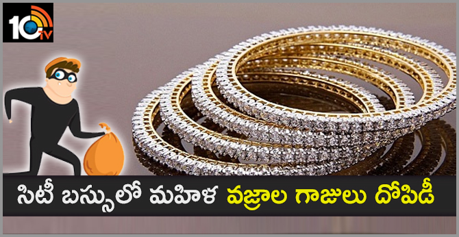 Woman loses Rs 23 lakh bangles on bus