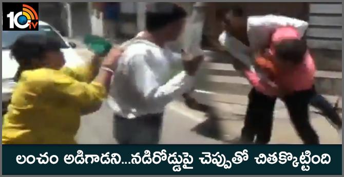 Woman thrashes man for posing as Anti-Corruption Bureau officer in Jamshedpur