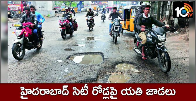 'Yeti footprints' on Hyderabad: Netizens stairs on roads