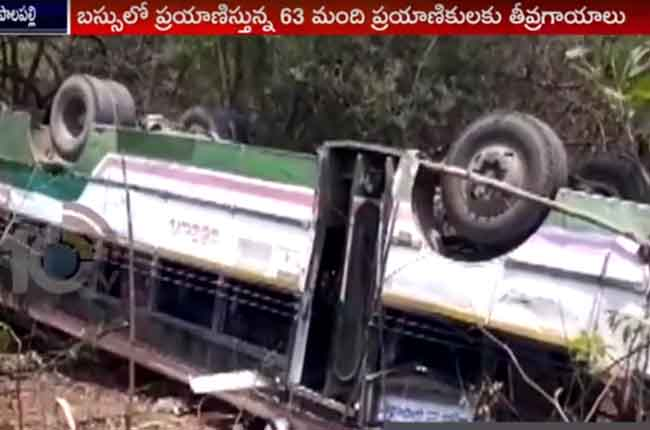 bus falls into gorge in Jayashankar Bhupalpally Dist