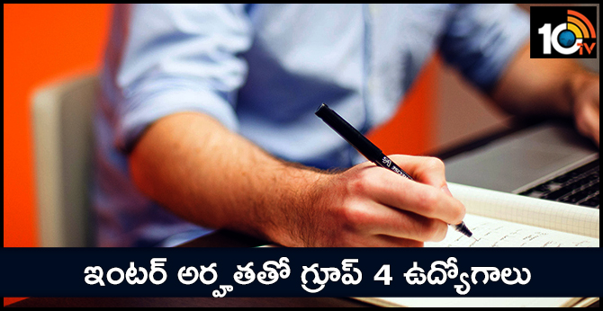 group 4 jobs in ap, telangana