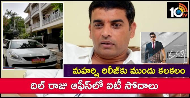 it raids in dil raju office