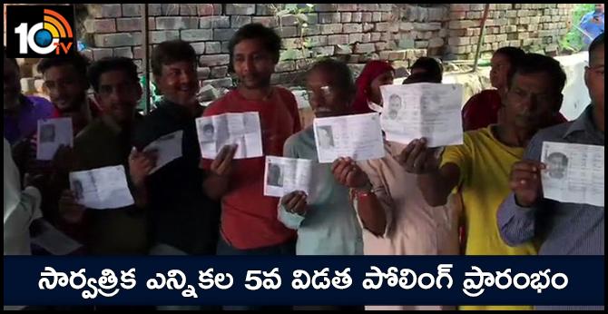 loksabha elections, 5th phase polling