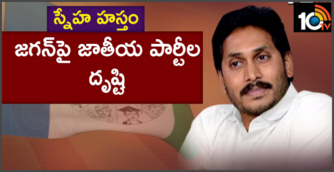 national parties focus on YSRCP