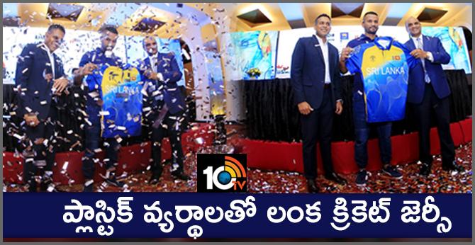 ocean plastic Sri Lanka's jersey for ICC World Cup 2019