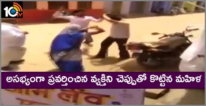 person Indecent behavior : woman hit man