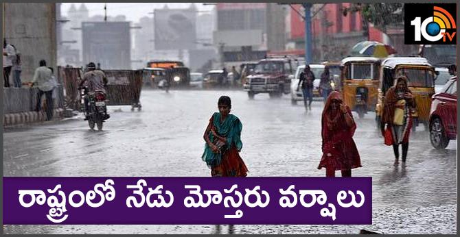 rains predicted in telangana today