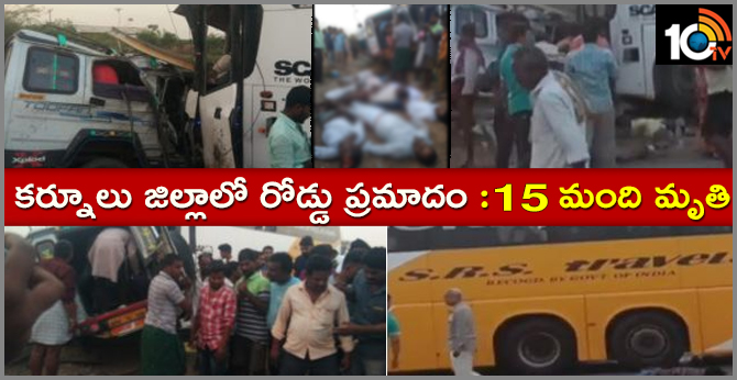 road accident in Kurnool district : 15 killed