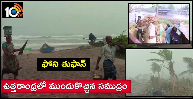 sea came forward Visakhapatnam And Vizianagaram