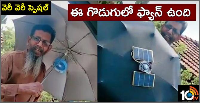 umbrella with fan which runs through solar panel at Kerala