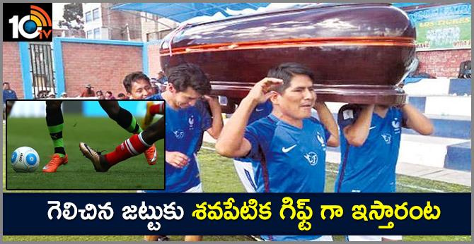 varity for peru football team