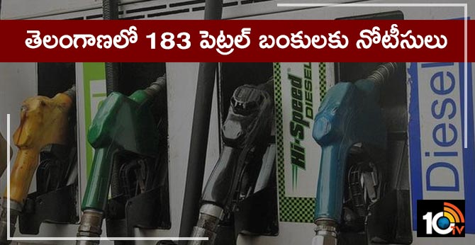 183 petrol bunks across Telangana get notices for violating norms