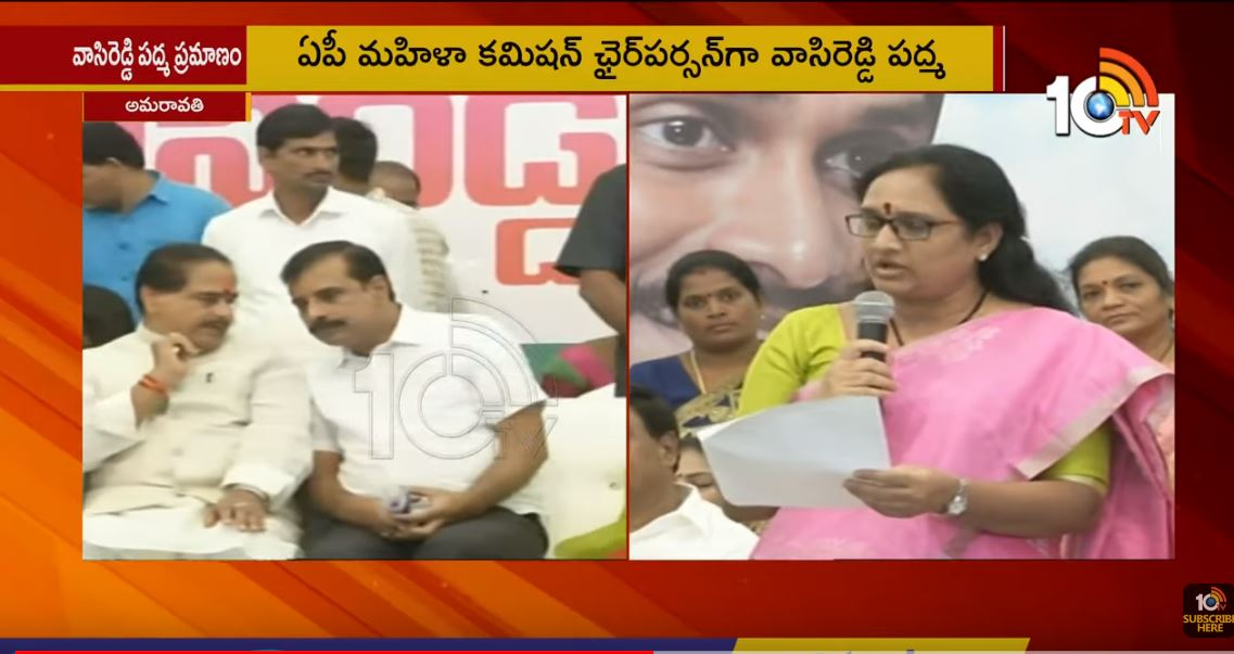Vasireddy Padma is the AP Women's Commission Chairperson