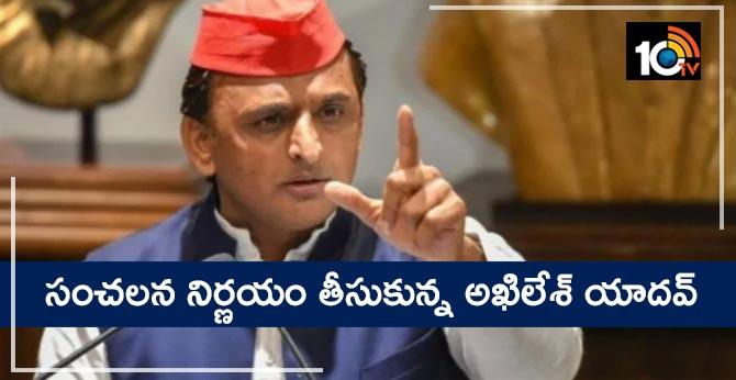 Akhilesh Yadav dissolves all SP units in Uttar Pradesh