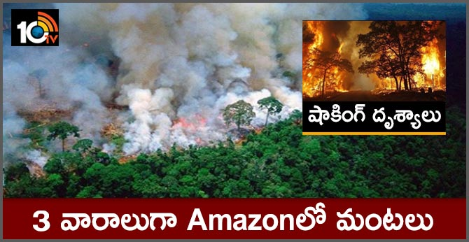 Amazon Rainforest Is Ablaze, Turning Day Into Night In Brazil from 3 Weeks Smoke