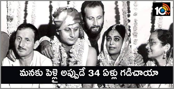 Anupam Kher Shares Wedding Pic To Wish Wife Kirron Kher On Anniversary