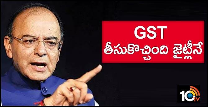 Arun Jaitley Bought One Tax regime
