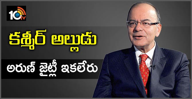 Arun Jaitley is a son-in-law of Jammu and Kashmir
