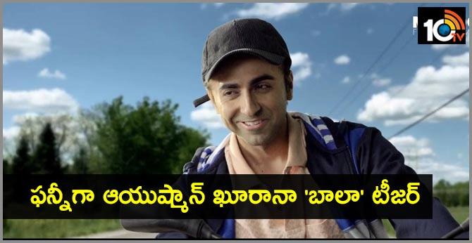 Ayushmann Khurrana's Bala Teaser
