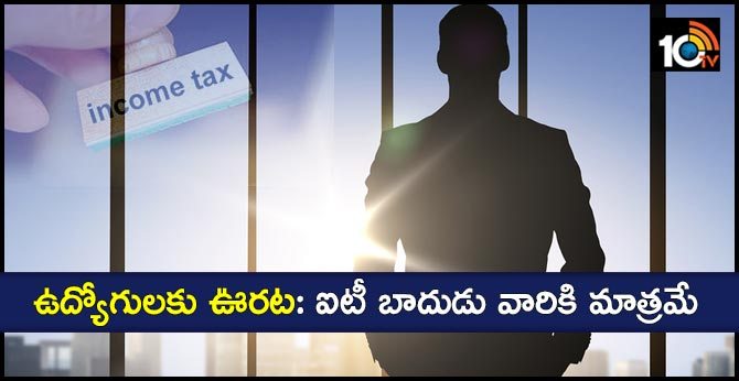 Big changes proposed in income tax rates, slabs; 20% tax for annual income of Rs 10-20 lakh: Report