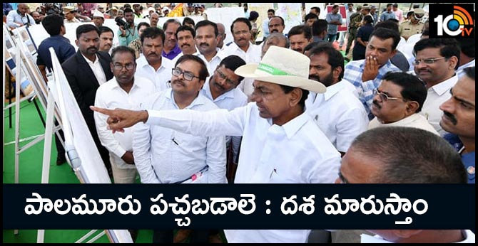 CM KCR Visit And Reviews Palamuru Project