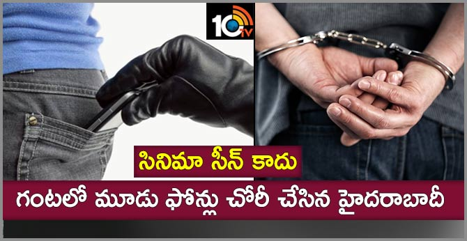 Cell phone snatcher arrested in Hyderabad