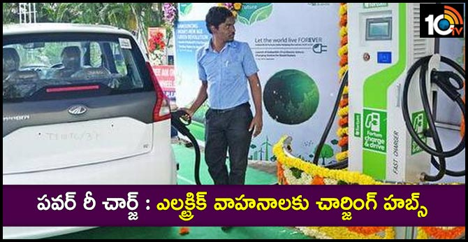 Charging hub In Hyderabad for electric vehicles