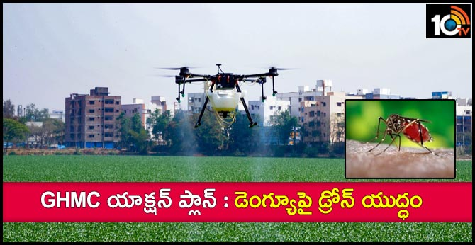 Drone Kills Mosquitoes In Hyderabad Lakes