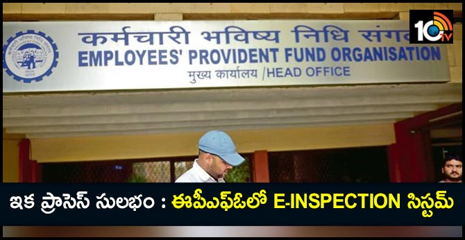 Provident Fund account holder? Never do this with your UAN, warns EPFO