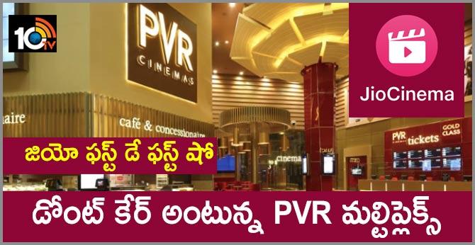 Facing Jio threat, PVR exec says not afraid of Mukesh Ambani first day first show