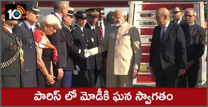 France: Prime Minister Narendra Modi arrives at Charles de Gaulle Airport in Paris