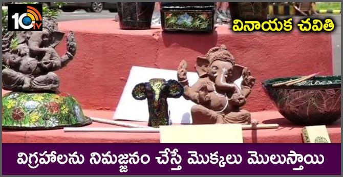Ganesha Idols That Grow Into Plants