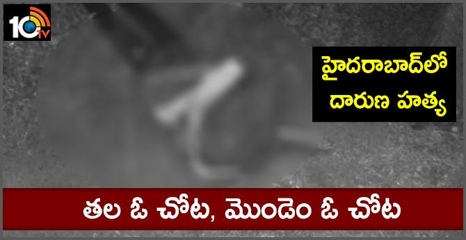 Murder In Hyderabad: Head In One Place And Body In One Place