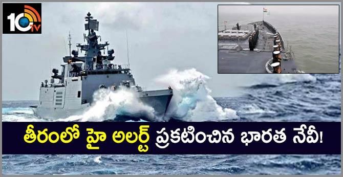 High Alert Indian Navy After Intel Of Terroists
