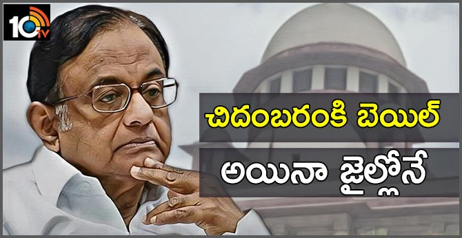 INX Media: Chidambaram Gets Interim Bail in ED Case, but Legal Battle to Continue
