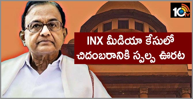 INX media case: SC reserves order on Chidambaram's bail plea for Sept 5, extends interim protection from ED