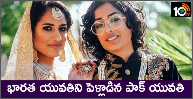 Indo-Pak lesbian couple marry in California.