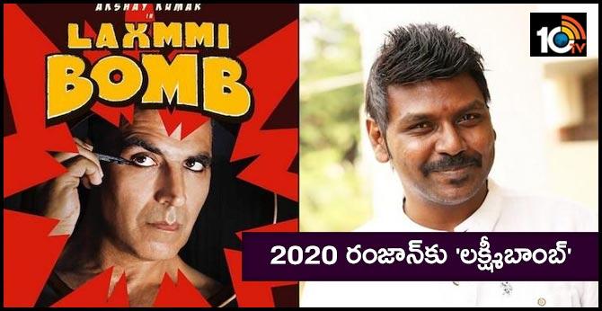 Laxmmi Bomb releasing on Eid 2020
