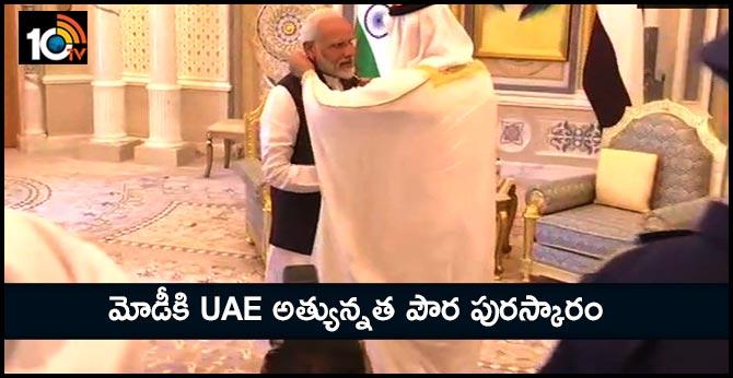 Prime Minister Narendra Modi conferred with Order of Zayed