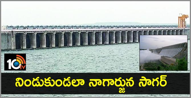 Nagarjuna Sagar Water Level