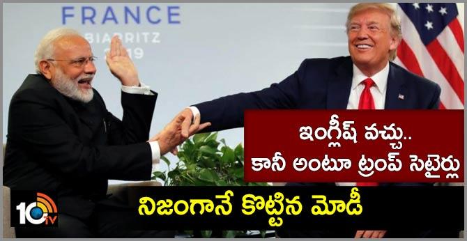 Narendra Modi jokingly slapped Donald Trump's hand but it looks like it hurt