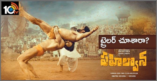 Pehlwaan Telugu Official Trailer Released