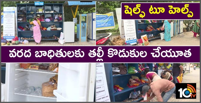Petrol pump owners in install shelf to help flood affected victims in Shivamoffa karnataka
