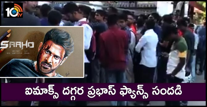 Prabhas Fans at PRASAD IMAX Waiting For Saaho tickets
