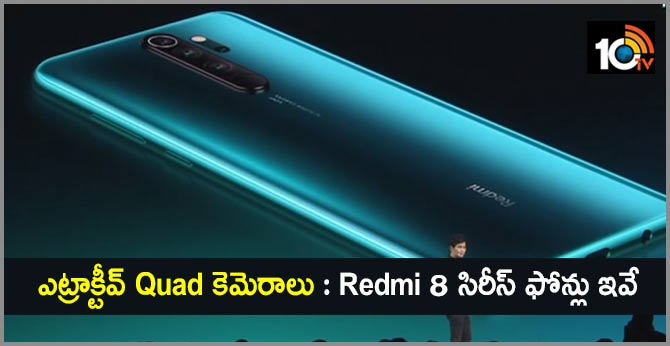 Redmi Note 8, Redmi Note 8 Pro With Quad Rear Cameras Launched: Price, Specifications