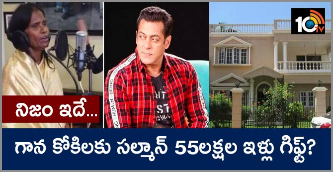 Salman Khan Gifted Ranu Mondal A Flat Worth Rs 55 Lakh? Truth Revealed