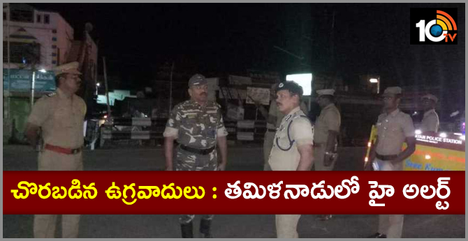 Security beefed up in Coimbatore after terror alert