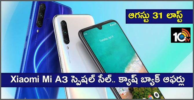 Xiaomi announces 'special sale' for Mi A3, to be available Aug 31