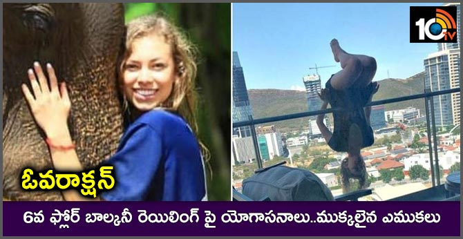 broke 110 bones in 80ft plunge while doing 'extreme yoga'