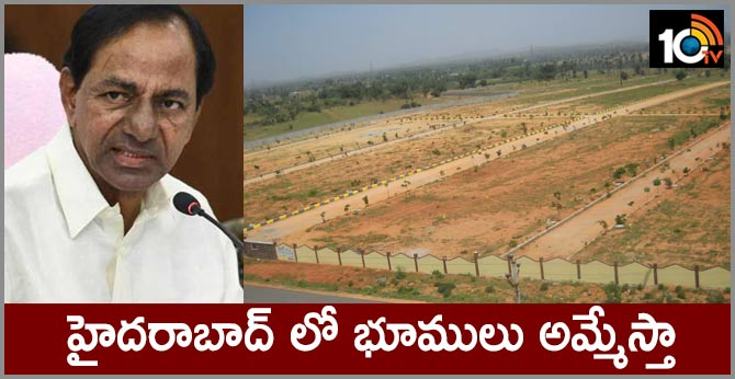 cm kcr to sale hyderabad lands
